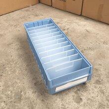 五金零件盒分隔零件盒分类零件盒配件零件盒图片