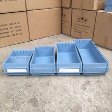 五金零件盒配件零件盒加厚分隔零件盒元件零件盒图片