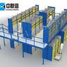 北京搭建鋼結構閣樓平臺搭建二樓置物重型閣樓式貨架