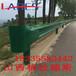 山西太原波形防护栏防撞栏乡村防护栏高速路防护栏