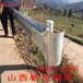 山西波形护栏长治晋城临汾道路护栏高速公路护栏桥梁护栏