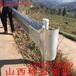 山西太原长治护栏板防撞护栏波形护栏