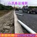 厂家供应准格尔旗波形护栏板w锌钢护栏高速乡村公路波形护栏板厂家直销