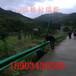 供应海南西宁波纹板抗撞护栏板钢板护栏波形护栏厂家直销