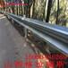 安装供应山西临汾霍州波形护栏板高速乡村路护栏板厂家直销