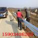 湖南长沙格拉瑞斯供应高速乡村路波形护栏