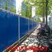 供应山西运城围挡pvc围挡铁皮围挡建筑围挡旧城改造拆迁围挡