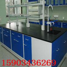 山西太原实验室工作台耐酸碱实验台实验台现货供应图片