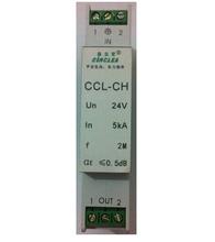 浙江信号防雷器森克雷CCL-CH双绞线信号防雷器图片