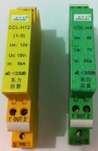 温州信号防雷器CCL-H电压信号、电流环路信号防雷器图片