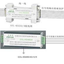 乐清信号防雷器东力防雷CCL-KS控制信号防雷器图片