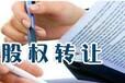 上海的装修装饰二级资质审批流程