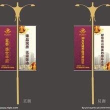 郑州广告铝合金道旗制作