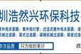 深圳不锈钢无菌水箱1吨圆形不锈钢纯水箱厂家直销