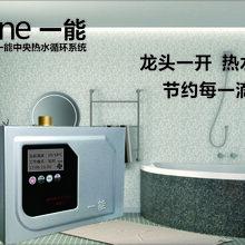 內江家用熱水器循環水泵哪里有
