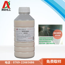 澳达造纸烘缸剥离剂AD5204减少纸幅与烘缸表面的摩擦网面的洁净