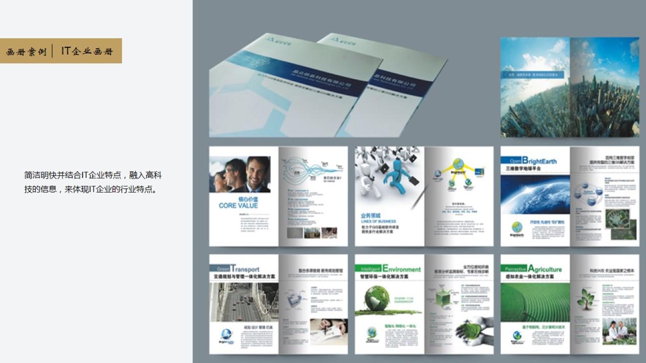 天桥代写/专做项目建议书的公司-交稿快-砺锋设计规划研究院