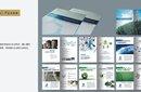 稷山代写/专做节能报告的公司-更懂政策-砺锋设计规划研究院图片