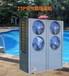 大連空氣能泳池恒溫機10p15P大型兒童嬰兒泳池館恒溫加熱設備
