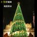 户外大型圣诞树框架5米铁艺加密圣诞树美陈圣诞节装饰摆件可定制