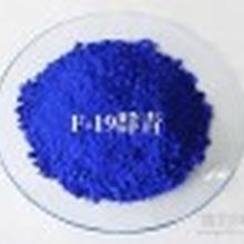 群青颜料;群青蓝;进口群青;29号群青