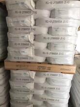 科斯特RCL-69钛白粉;RCL-69;69钛白粉;科斯特钛白粉