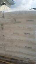 钛白粉RTC-30;TC-30;TC-30钛白粉;科斯特钛白粉