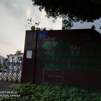 广州黄埔区承接汽车城员工餐、工作餐、活动餐、白领餐
