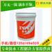 湖北滲透結晶防水涂料-專業普灣滲透結晶防水涂料廠家銷售