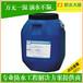 防水大師PB2改性瀝青涵洞專用防水涂料內蒙古盤錦哪家專業