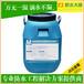PBR-1路面專用防水材料內蒙古青島哪家專業