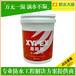 賽柏斯防水劑_賽柏斯混凝土抗滲劑低價銷售
