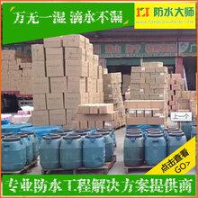 防水大师HUG-13道桥专用防水剂宜昌长阳厂家低价供货图片