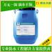 肥城防水大师HUG13混凝土渗透型防水剂厂家电话