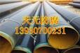 大口径螺旋钢管规格