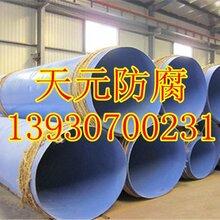 环氧树脂钢管是无缝钢管哪家好图片