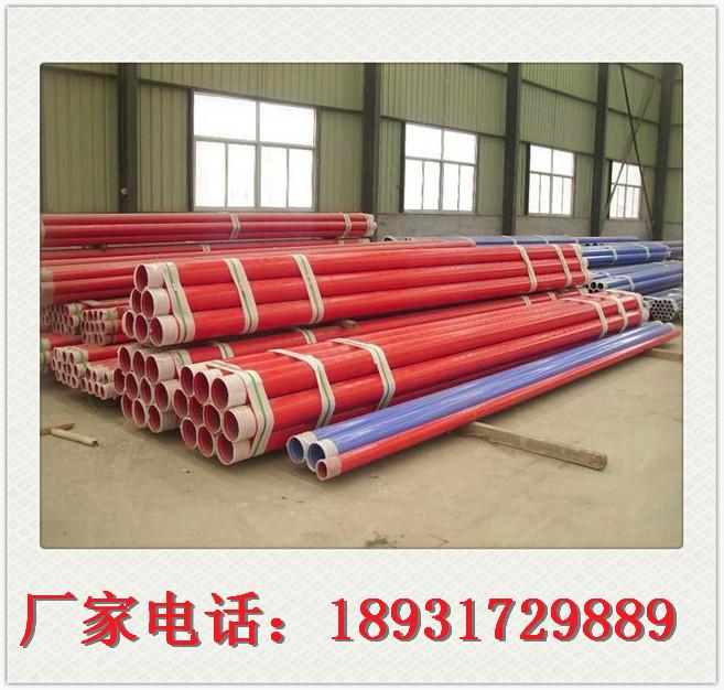 吉林优质环氧粉末防腐钢管防腐要求