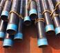 涂塑钢管生产厂家多少钱晋中