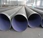 山东矿用涂塑复合钢管厂家