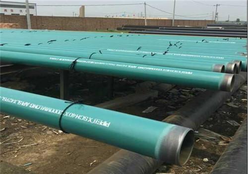 鞍山消防涂塑复合钢管供货厂家