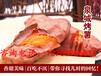 新一代泉城烤薯项目加盟投资小利润大