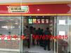 泉城烤薯加盟特色小吃投资金额1-5万元
