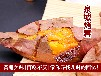 加盟烤薯烤红薯加盟利润加盟费用台湾瓦罐无皮烤红薯