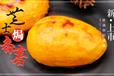 泉城烤薯加盟,电烤红薯加盟,瓦缸烤薯加盟,两大财富