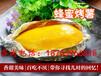 上海有泉城烤薯吗烤薯怎么样