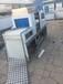 全自动洗碗机超声波洗碗机商务洗碗机流水线包装机