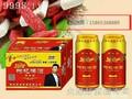 劲派1314枸杞啤酒红枣啤酒系列产品招商图片