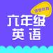 郑州最专业的小升初英语培训机构,郑州小升初英语补习班排名