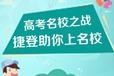 郑州高中补习学校哪家好一些,郑州高考补习班排名