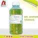 澳达粉体改性剂粉体表面改性剂酸氧镁无机粉体表面改性剂AD755
